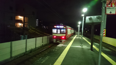 Dsc_0018_2