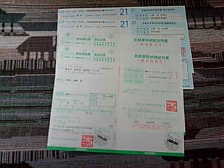 20090531160203
